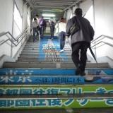 歩く鉄道展(2013.10.26)